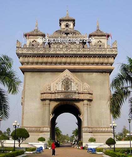 the Patuxay in Vientiane
