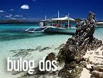 Bulog Dos