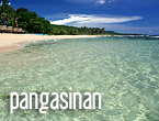 Patar Beach, Pangasinan