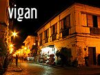 Vigan at night